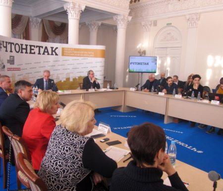 Секретарь Общественной палаты РФ Валерий Фадеев: «В Ульяновской области власть нацелена на поддержку общественных активистов»