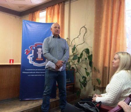В Ульяновской области члены ОП проводят кустовые совещания с наблюдателями