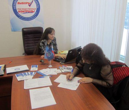 При Общественной палате Ульяновской области начал работу Ситуационный центр проекта «Общественный наблюдатель»