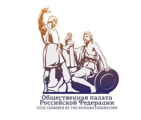 В ОП РФ обсудили деятельность советов многоквартирных домов